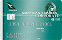 The American Express Qantas Corporate Card