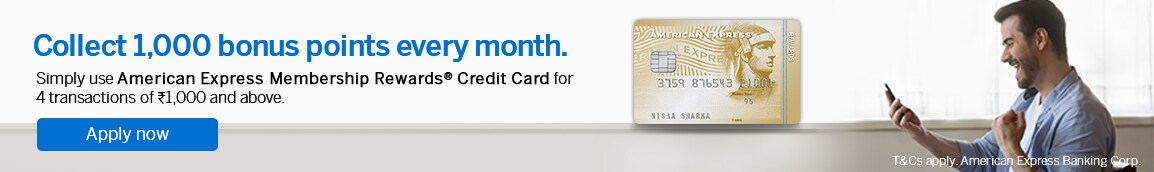 membership rewards credit card