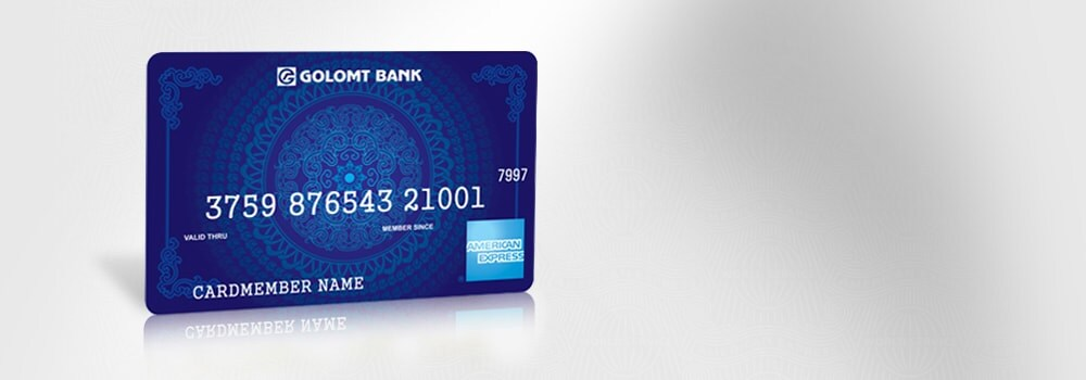 The Golomt Bank American Express® Rewards Card