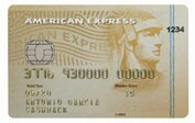 The American Express® Cashback Credit Card