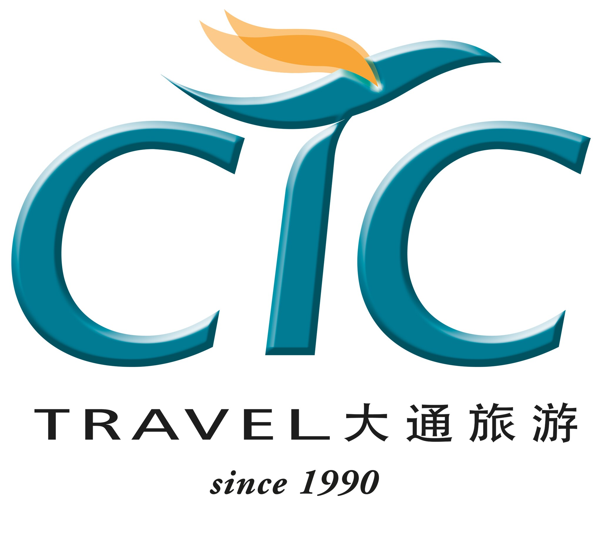 CS Travel
