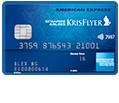 Singapore Airlines KrisFlyer Gold Credit Card