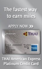 The fastest way to earn miles