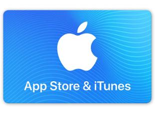 iTunes Digital/E-Code
