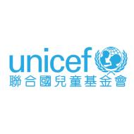 United Nations Children's Fund (UNICEF) HK$60 Donation