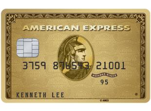 American Express Gold Card (Supplementary Card) Annual Fee Waiver
