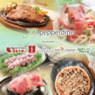 Link to JP Pepperdine Group $20 Voucher details page