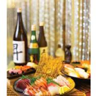 Link to Sushi Tei $30 Voucher details page