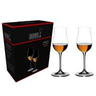 Link to CELLARMASTER Riedel Vinum Cognac (Set of 2) details page