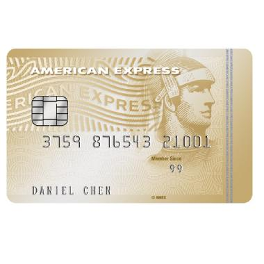 Gold Credit Card Annual Fee