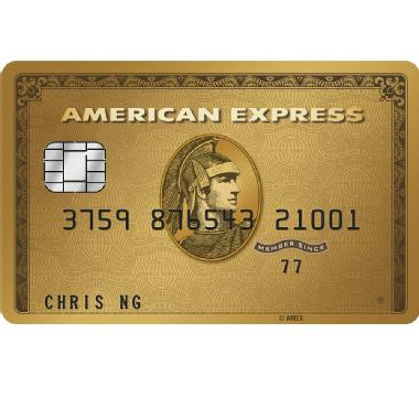 Gold Card Annual Fee