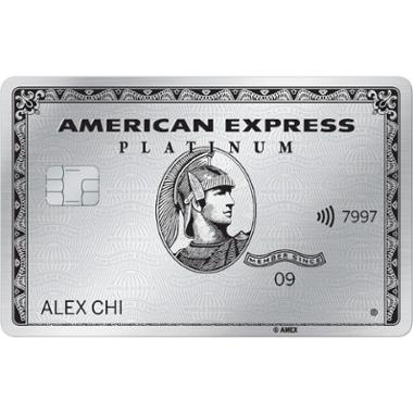 American Express<sup>®</sup> Platinum Card
