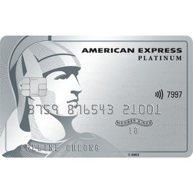 American Express<sup>®</sup> Platinum Credit Card