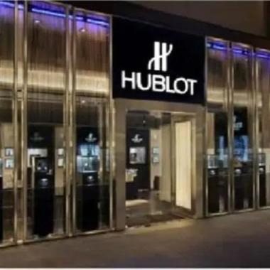 Valid at Hublot Boutique (by The Hour Glass) until 31 Dec 2019