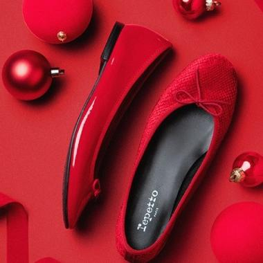 Valid at Repetto until 31 Dec 2020
