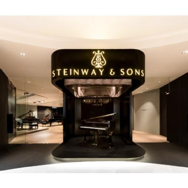 Valid at Steinway Gallery Singapore until 31 Dec 2020