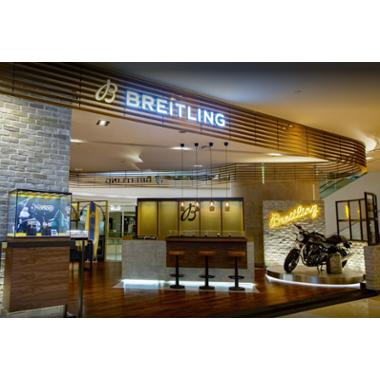 Breitling Earn points faster at Breitling Boutique Singapore with EXTRA from Membership Rewards