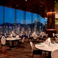 香港半島酒店 Felix Experience Five-course Set Dinner