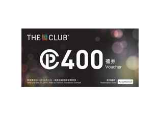 The Club 400 Clubpoints voucher