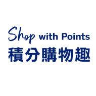 American Express Shop with Points 積分購物趣